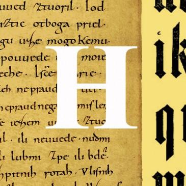 Historia de las letras – 3º